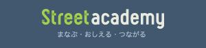 street-academy